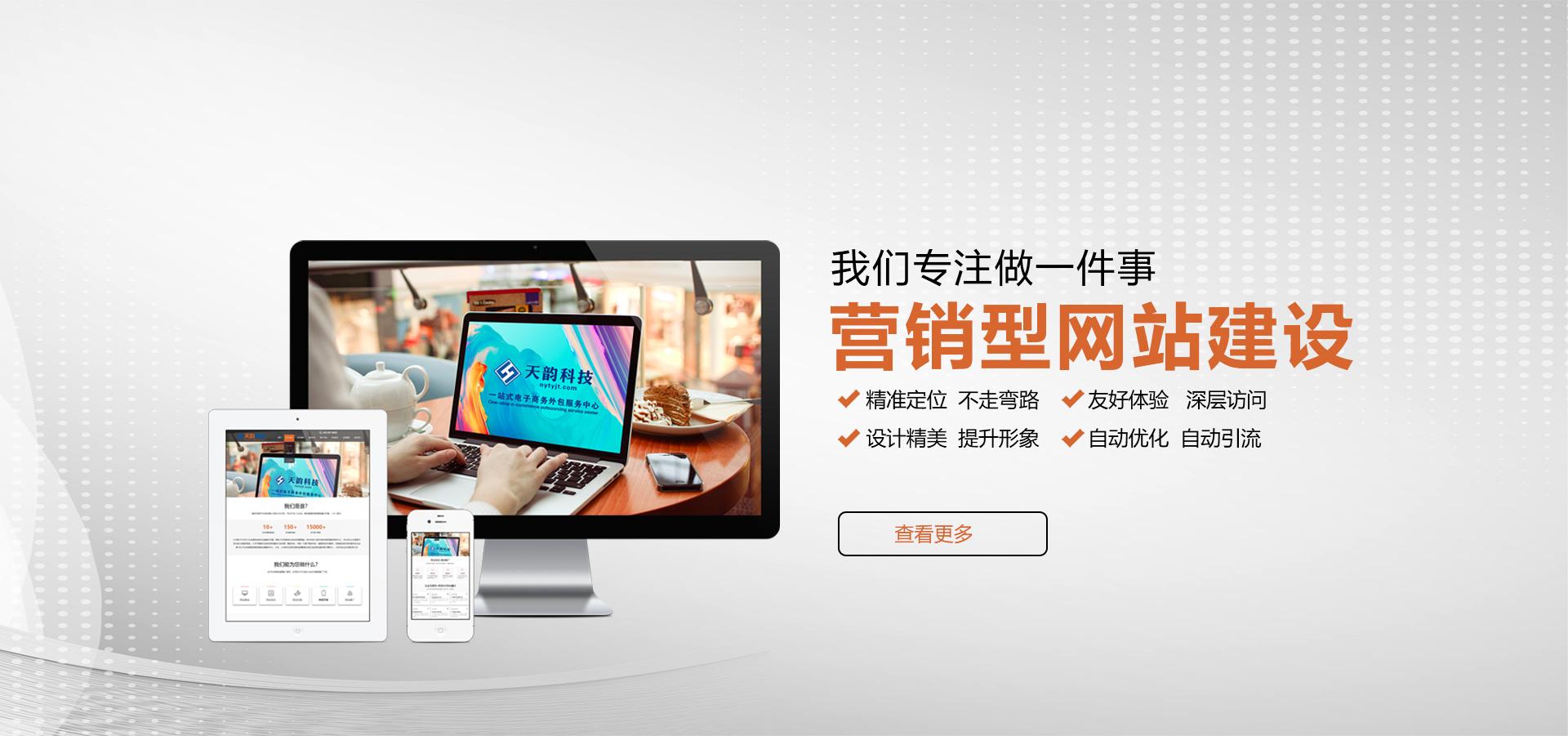 南陽網絡公司