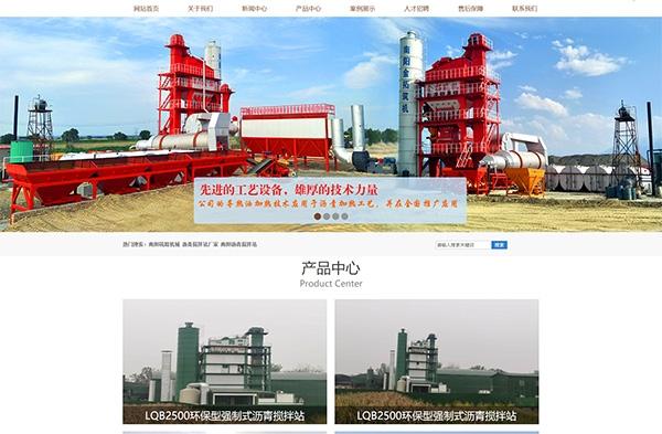 南陽網站建設—南陽市金拓工程機械有限公司